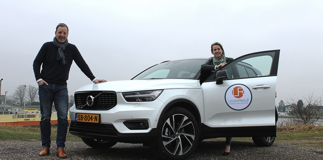 Volvo XC40 Lease Result Intro Edition